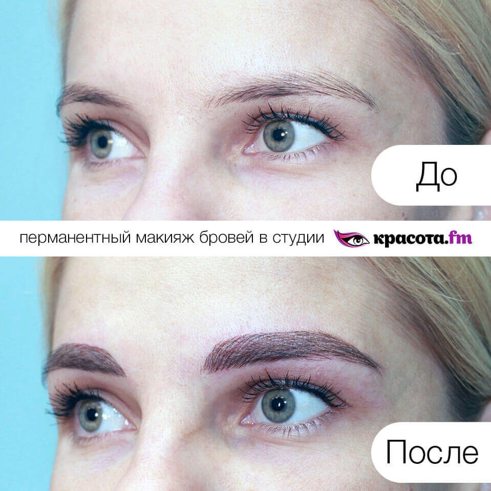 permanent-make-up-brows-in-studio-krasota.fm-moscow-mitino