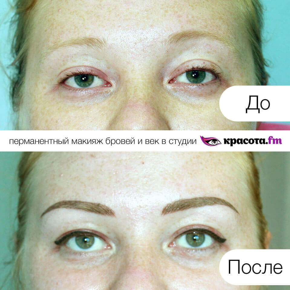 permanent-make-up-in-moscow-mitino